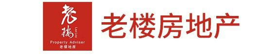 江西老楼房地产土地评估顾问有限公司