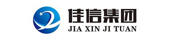 江西佳信房地产资产评估有限公司